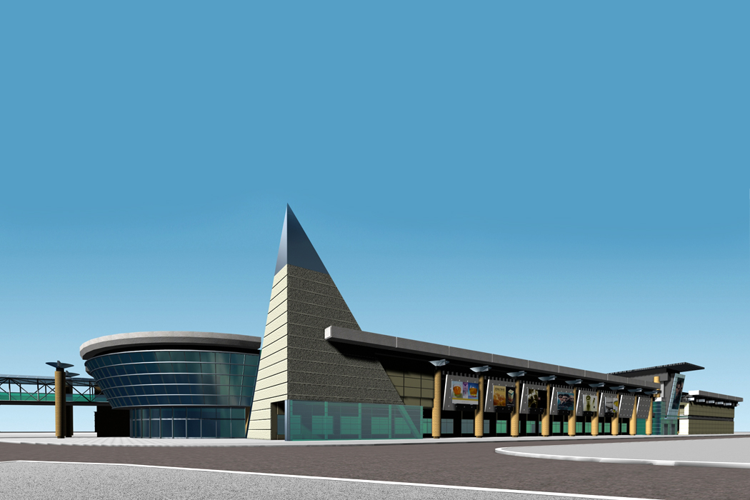 : Centrum handlowo - rozrywkowe Plaza - Radom